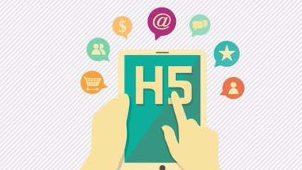 陇南H5制作公司_H5制作的类型和具体流程有哪些?