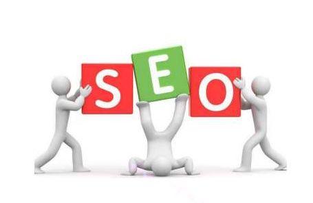 网站建设:企业网站该如何做SEO优化?