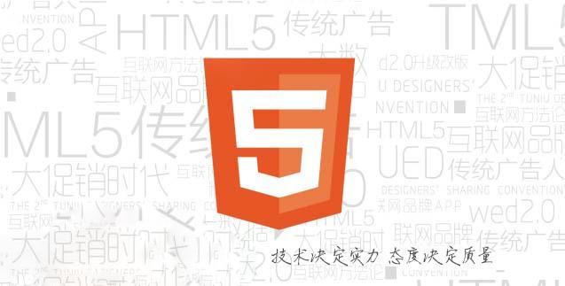 成都小程序开发,成都H5,成都公众号开发,成都网站建设,成都网站制作,成都网站设计,成都做网站,成都网站开发,成都网站建设公司,成都网站制作公司,成都网站设计公司
