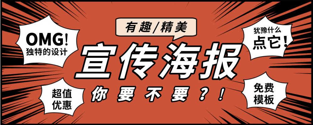 H5海报诱导用户分享的4个要点