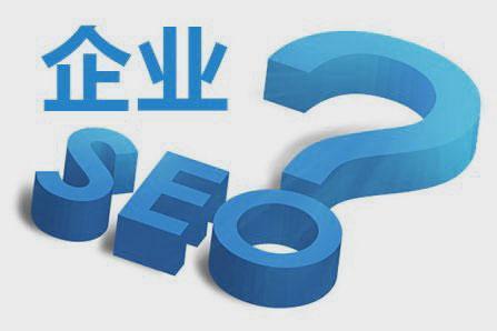 网站建设如何做才能真正吸引用户?3点分析总结