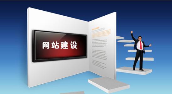 做网站多少钱:南京做一个网站多少钱?