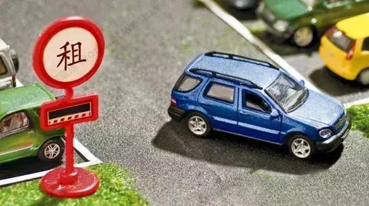 租车小程序:租车小程序功能,租车小程序找谁开发好?